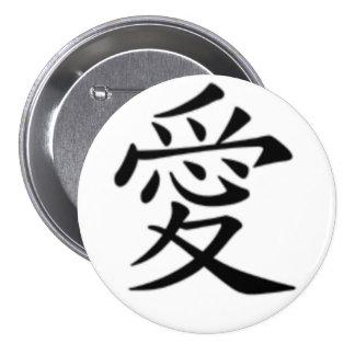 amor no kanji bóton redondo 7.62cm