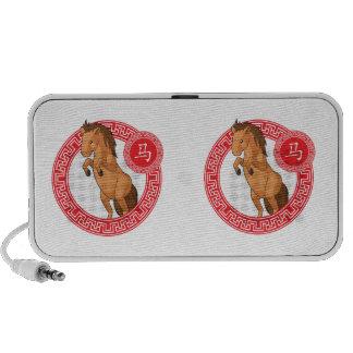 Animal chinês do zodíaco - cavalo caixinhas de som para laptop