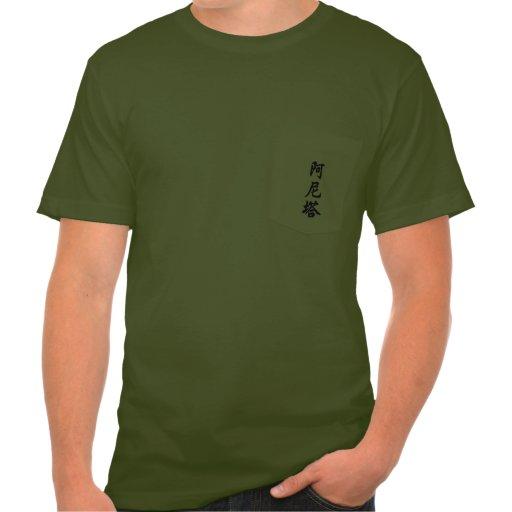 anita camiseta