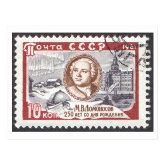 Aniversário Mikhail Lomonosov do cartão 250th