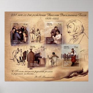 Aniversário N.V. Gogol de Poster~Russian Stamps~20