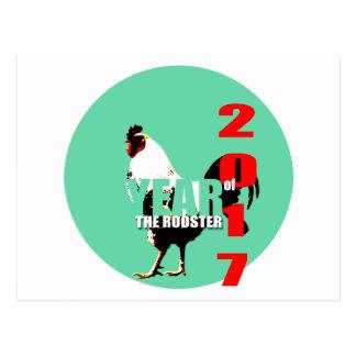 Ano 2017 do galo no cartão verde do círculo H