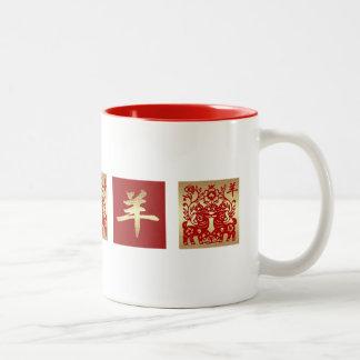 Ano chinês das canecas do presente da cabra
