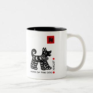 Ano chinês das canecas do presente do cão