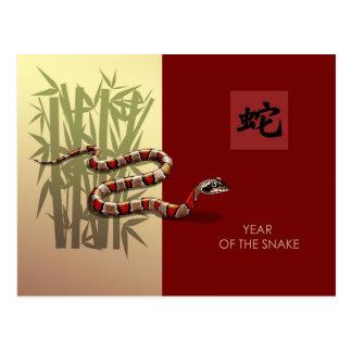 Ano chinês do cartão customizável do cobra