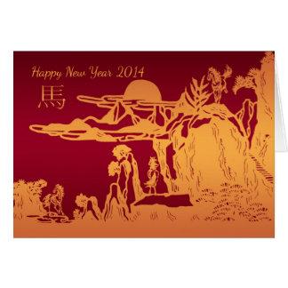 Ano chinês do cartão do ano novo do cavalo
