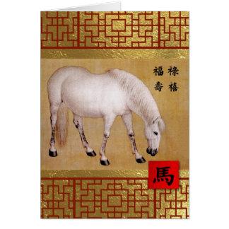 Ano chinês do cartão do cavalo no chinês