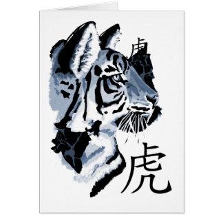Ano chinês do cartão do tigre
