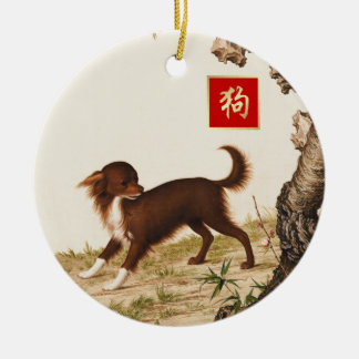 Ano chinês do ornamento 2018 cerâmico do presente