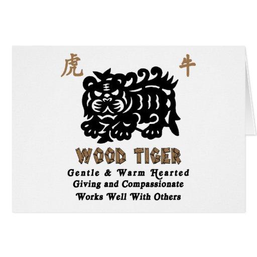 Ano chinês do presente 1974 de madeira do tigre cartões