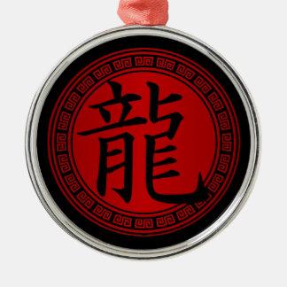 Ano chinês do símbolo do dragão BRB Enfeite Para Arvore De Natal
