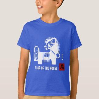 Ano chinês do t-shirt do presente do cavalo