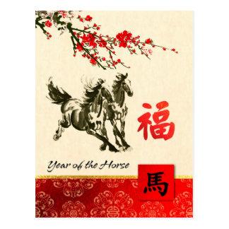 Ano chinês dos cartão customizáveis do cavalo cartões postais