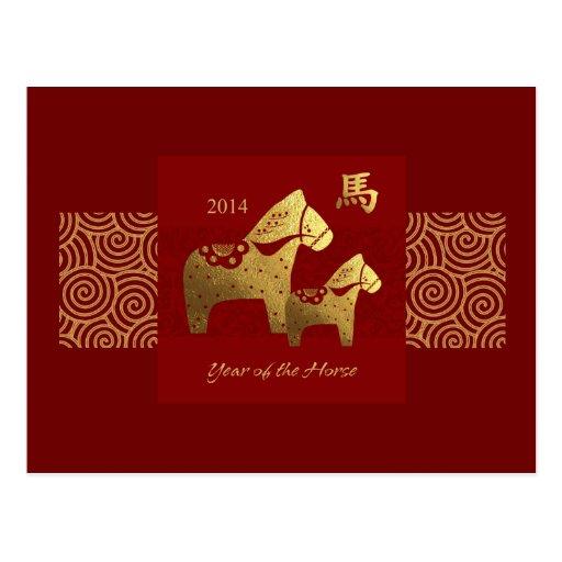 Ano chinês dos cartão customizáveis do cavalo cartao postal