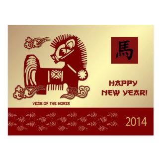 Ano chinês dos cartão customizáveis do cavalo cartoes postais