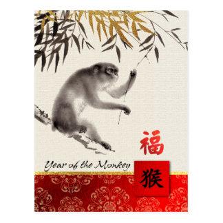 Ano chinês dos cartão do costume do macaco