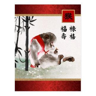 Ano chinês dos cartão do macaco no chinês
