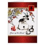 Ano chinês dos cartões customizáveis da cabra