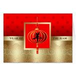 Ano chinês dos cartões customizáveis da ram/cabra