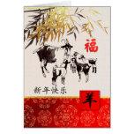 Ano chinês dos cartões da cabra no chinês