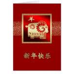 Ano chinês dos cartões da ram/cabra no chinês