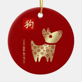 Ano chinês dos ornamento do presente do cão