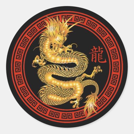 Ano chinês ornamentado das etiquetas do dragão adesivo redondo