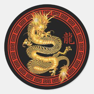 Ano chinês ornamentado do dragão adesivo redondo