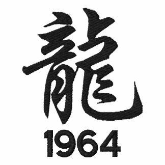 Ano da camisa bordada do dragão 1964
