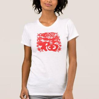 Ano da felicidade dos presentes do t-shirt do coel