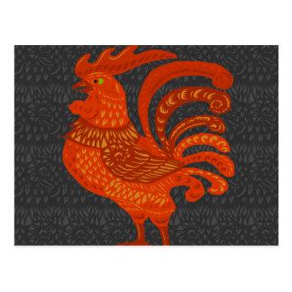 Ano da galinha cartão postal