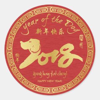 Ano das etiquetas chinesas 2 do pulso do ano novo