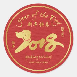 Ano das etiquetas chinesas do pulso do ano novo do