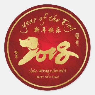 Ano das etiquetas do pulso do ano novo de