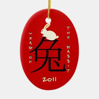 Ano do ano novo chinês 2011 do coelho enfeites de natal
