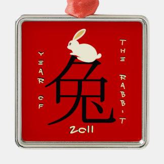 Ano do ano novo chinês 2011 do coelho ornamento quadrado cor prata