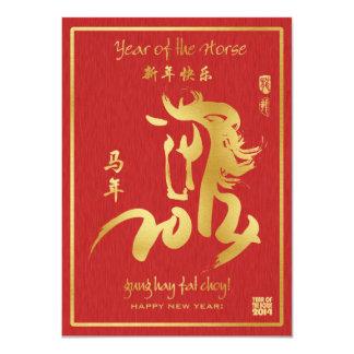 Ano do ano novo chinês do cavalo 2014 convite personalizado