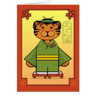 Ano do cartão chinês do ano novo do tigre