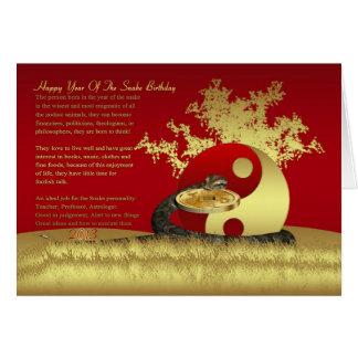 Ano do cartão do aniversário do cobra