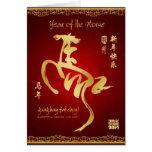 Ano do cavalo 2014 - ano novo chinês cartão comemorativo