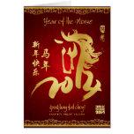 Ano do cavalo 2014 - ano novo chinês cartões