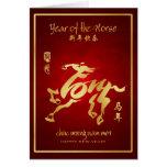Ano do cavalo 2014 - ano novo vietnamiano - Tết Cartão Comemorativo