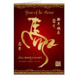 Ano do cavalo 2014 - vietnamita Tet Cartão Comemorativo