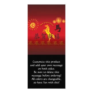 Ano do cavalo com cavalo dourado 10.16 x 22.86cm panfleto