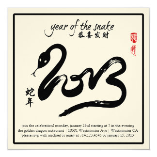 Ano do cobra - ano novo chinês 2013 convite