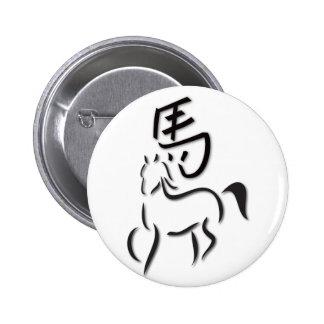 Ano do desenho da caligrafia do cavalo bóton redondo 5.08cm