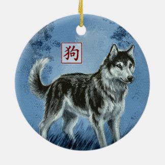 Ano do ornamento chinês do ano novo do cão