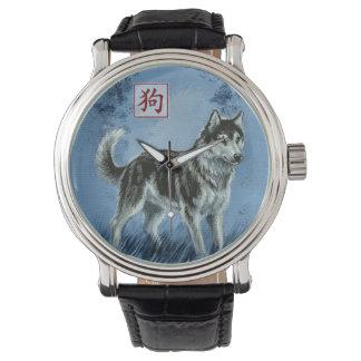 Ano do relógio de pulso chinês do ano novo do cão