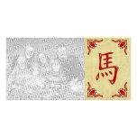 ano do símbolo do chinês do cavalo cartao com foto