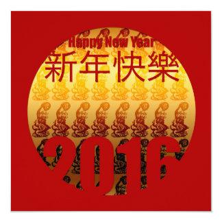 Ano dourado do macaco -1 - ano novo chinês convite quadrado 13.35 x 13.35cm